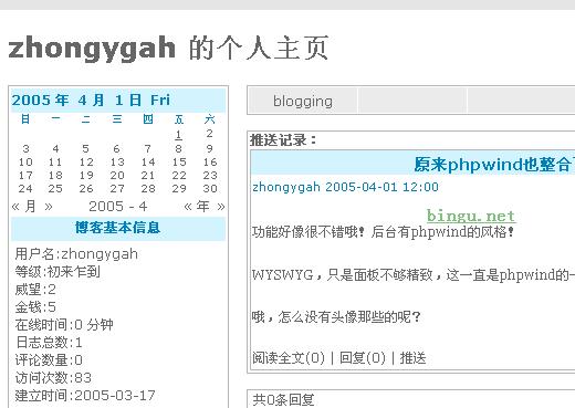 我的blog
