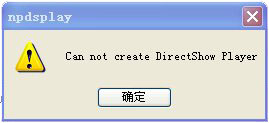 "解决""Cannot create DirectShow Player"""