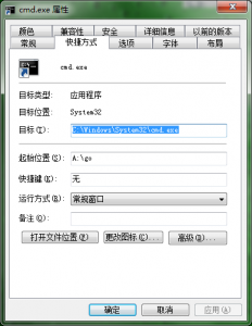 windows-cmd-cd-dir-01