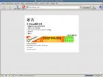 seamonky 2.0 ubuntu 8.04