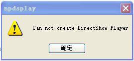 """解决""""Cannot create DirectShow Player"""""""