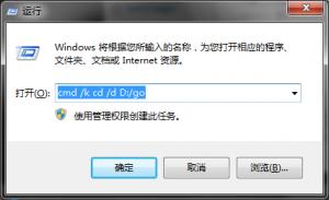 windows-cmd-cd-dir-02