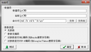 windows-cmd-cd-dir-04